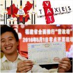کاهش مالیات بر ارزش افزوده در چین