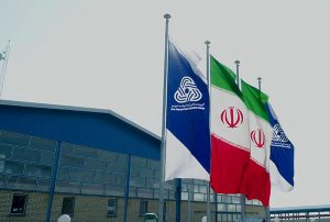 کارخانه آریا سهند تبریز